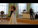 Наш первый свадебный танец в ЗАГСе