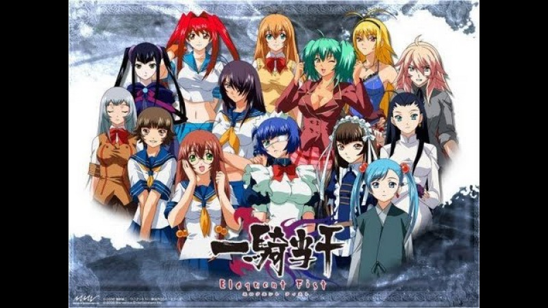 U Cant Touch This Battle Girl! AMV!