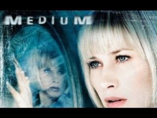 Медиум 7 сезон 5 серия фильмы ужасы
