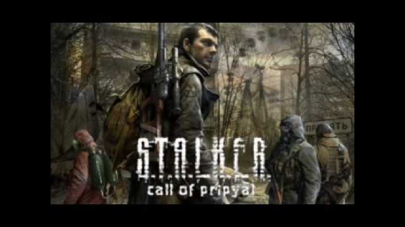 S.T.A.L.K.E.R. - Call of Pripyat OST - Outro