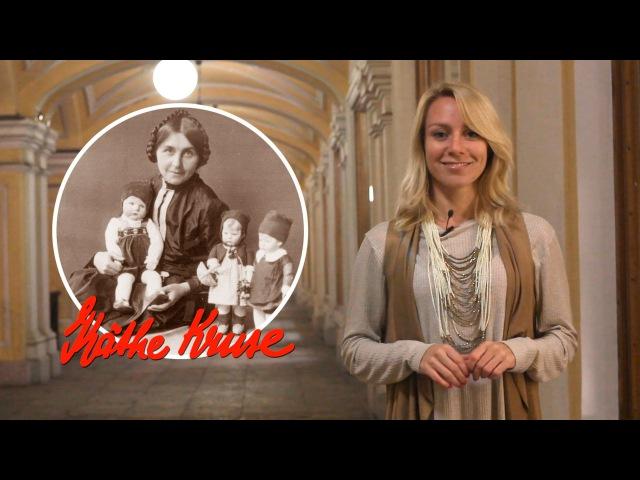 Кэти Крузе - бабушка полимерной глины
