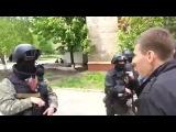Спецназ СБУ Альфа и МВД Омега в Краматорске под давлением сепаратистов 3 05 14