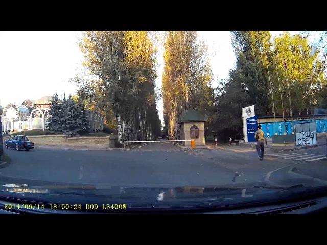 14 09 2014 Донецк Эксклюзив Обстрел Путиловки Чапаева 2