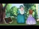 София Прекрасная - Экзамен для принцесс - Серия 10, Сезон 1   Мультфильм Disney про принцесс