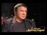 2003 Анатолий Кашпировский у Дмитрия Гордона