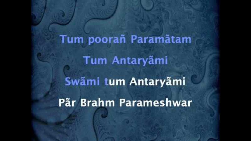 Arti - Om Jai Jagdish Hare