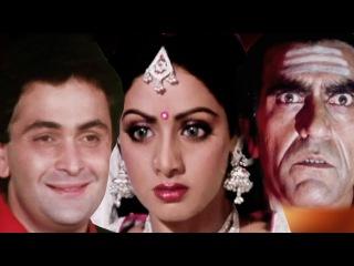 Nagina   Full Movie   Sridevi   Rishi Kapoor   Superhit Hindi Movie