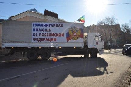 Зеленчукское лесничество оказало содействие в формировании гуманитарного груза направленного в Донецкую народную республику