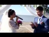 Неожиданный ответ невесты