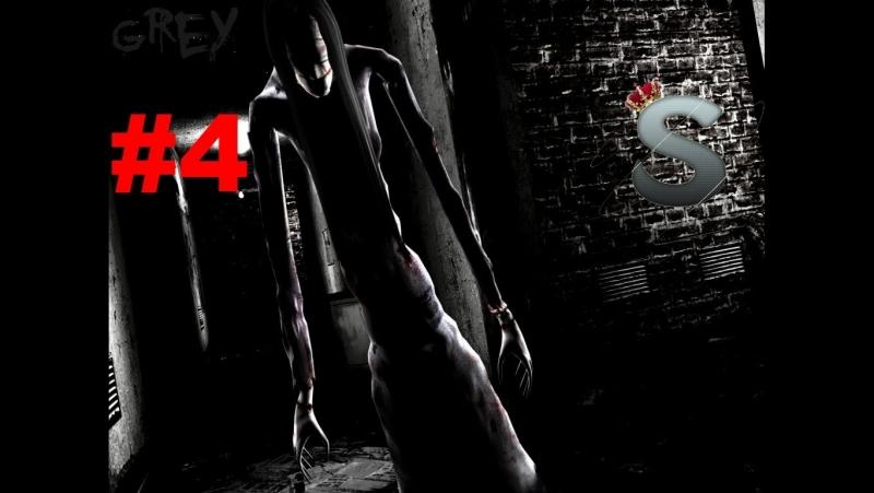 Игра:Grey-да детка №4-Гуси восстали из мёртвых .
