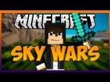 ПРОСТО СКИНУЛ! | Sky Wars #35