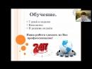 О бизнесе - Проект ПРОдвижение ВВО Антон Долженко