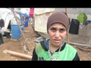 Сирийская девочка Аиша из лагеря беженцев, север Ливана