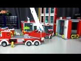 Обзор на Лего Сити Пожарная часть - 60110 - новинки LEGO City