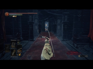 Dark souls 3 - Росомаха