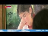 Выставка картин Серова в Третьяковке на Крымском валу