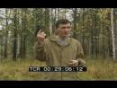 Инструктор ГРУ Александр Лавров - Тренировка в лесу