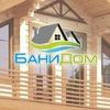 Деревянные дома и бани от BaniDom.ru