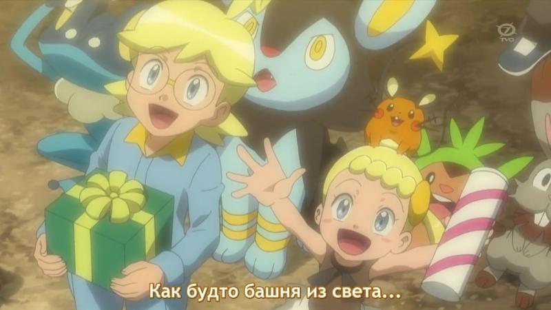Pokemon XY (Pocket Monsters XY) - 59 [Sub] \ Покемоны 18 сезон 10 серия (Субтитры от FRT Sora)