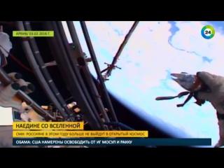 Открытый космос закрылся для россиян
