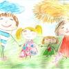 Отделение Реабилитации Детей города Сортавала