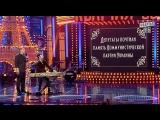 Дмитрий Шуров (Pianoбой) - Как написать саундтрек к фильму - Вечерний Квартал 26.12.2015