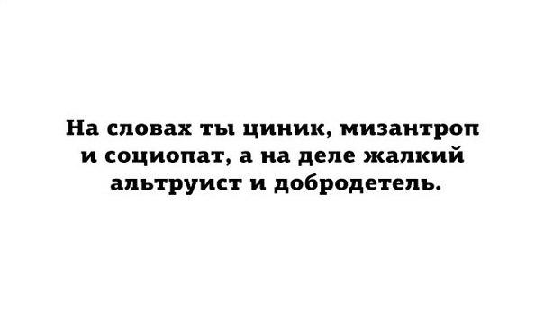 Фото №428258830 со страницы Андрея Козлова
