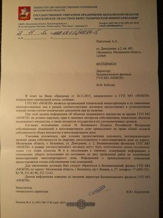 Героин  legalrc САО VHQ приобрести Пушкино
