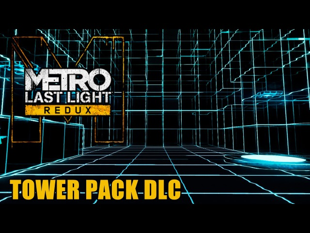 Прохождение Metro: Last Light Redux. Tower Pack DLC. Башня