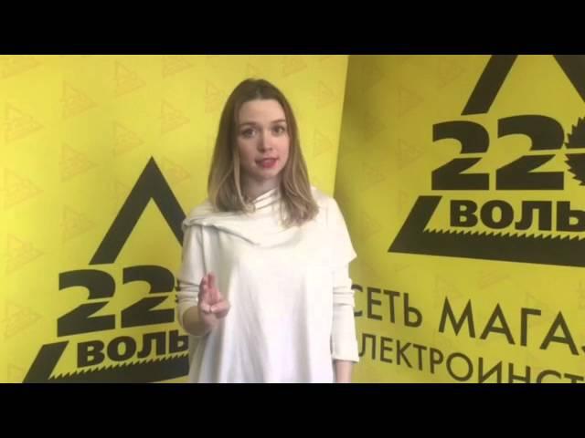 Приглашение на франчайзинговую карусель от Алёны Кришевич