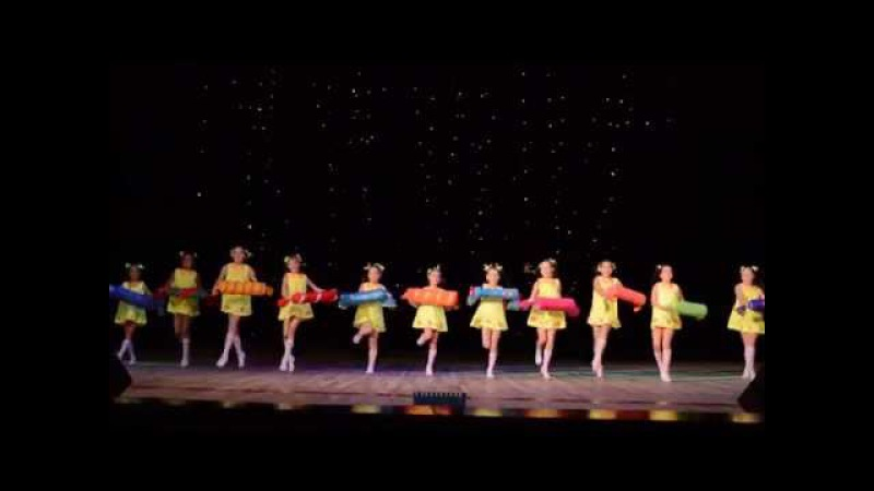 Веселый, детский танец