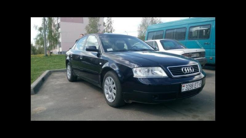 Чип-тюнинг Audi A6 C5 1.9TDI