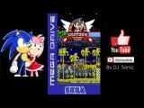 Sonic Black Night Adventure [2016] (Sega) Walkthrough