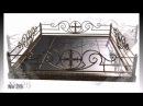Кованые изделия мемориалы,оградки на кладбище,крест надгробный, столы и лавочки на кладбище