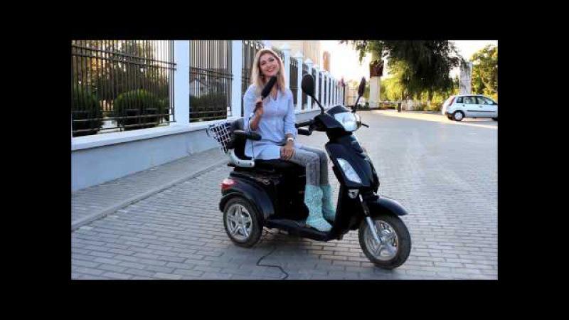 скутер Volteco Trike