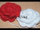Вязание крючком для начинающих. Цветок РОЗА Crochet for beginners. Flower rose
