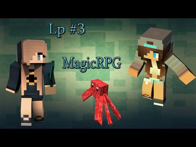 Новый MagicRPG 3 С горя бухать с пьяни стрелять 3