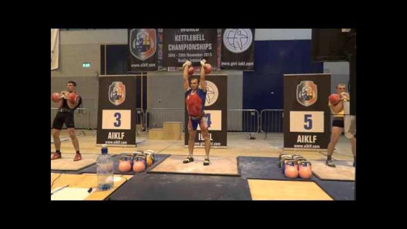 Aleksander Khvostov World championship jerk 32kg 134 reps