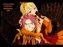 Хвост феи - Нацу и Люси Она королева