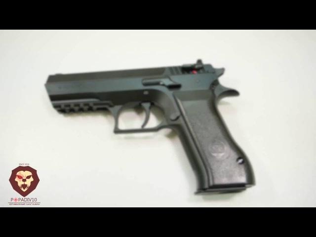 Пневматический пистолет CyberGun KWC 941 (Джерихо) (Видео-Обзор)
