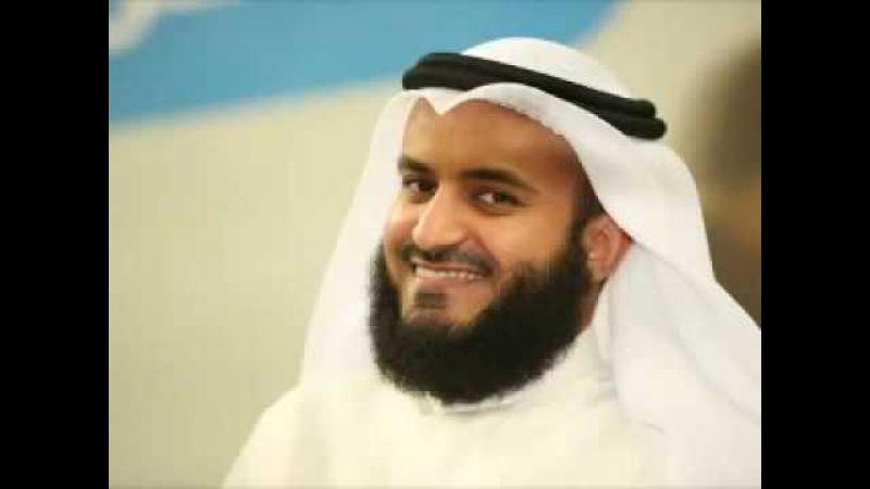 Полный Коран в исполнении Мишари Рашид Аль-Афаси 3-1