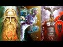 Обман космических масштабов. Родные Боги рядом! Часть 4.