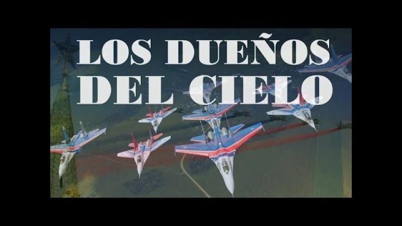 Los dueños del cielo - Documental de RT