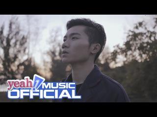 Ta | Đỗ Phú Quí | Official MV