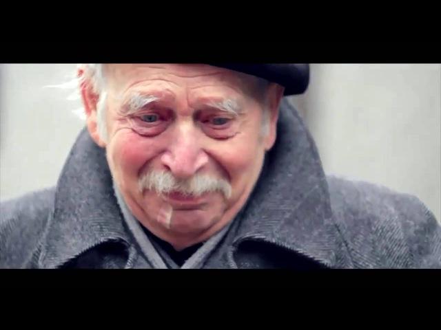 Соціальний ролик з короткометражного фільму Старий і мімоза , який був знятий у