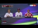 F1 2016. 07. Гран-При Канады, квалификация, пресс-конференция