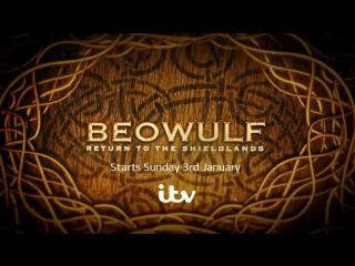 Новый сериал - Беовульф ( дата выхода 3 января 2016 года )