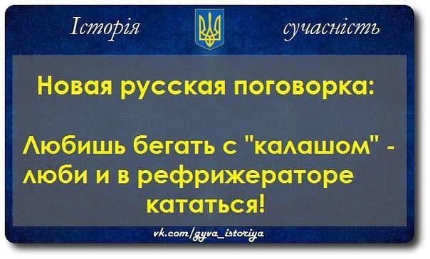 РФ поставила боевикам непригодные ПТРК: при испытаниях погибло несколько боевиков, - ИС - Цензор.НЕТ 4646