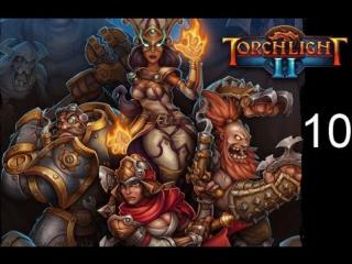 Прохождение Torchlight 2 #10 - Босс Механик