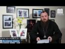 К лекции о покаянии за гробом Священник Максим Каскун